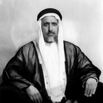 تاريخ ال سعود كتاب
